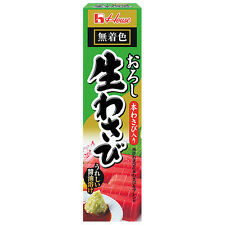 House Wasabi Japanese horseradish Paste Tube for Sashimi Sushi from Japan 43g
