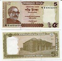 BANGLADESH 5 TAKA 2014 P NEW COLOR UNC LOT 10 PCS