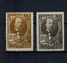 Stamp set, Poet Nekrasov, Mnh, Vf, Soviet Union/Russia, 1946