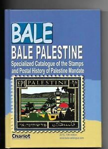 Israel stamps palestine bale catalogue