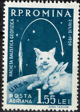 Romania Soviet Dog and Rabbit in Space stamp 1959 MLH