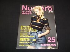 2009 APRIL NUMERO TOKYO MAGAZINE - CLAUDIA SCHIFFER - FASHION ISSUE #25 - D 1308