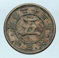 1890 JAPAN Genuine Antique EMPEROR MUTSUHITO Flower 5 Sen Japanese Coin i83665