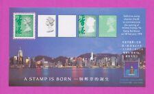 HONG KONG  -  Scott 651 - VFMNH S/S  - $5.00 Queen Definitive - 1992
