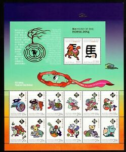 Christmas Island 2014 YEAR OF THE HORSE Set of Two Souvenir Sheets MNH