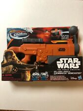New Star Wars Episode VII Nerf Super Soaker Chewbacca Bowcaster