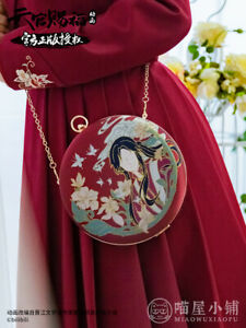 Heaven Official'S Blessing Crossbody Bag Hua Cheng Embroidery Shoulder Bag