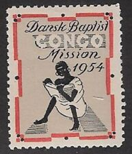 Denmark Poster stamp: Danish Baptist African Congo Mission, 1954 -  cw69.13