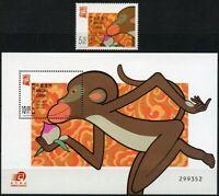 Macau Macao 2004 Jahr des Affen Year of the Monkey 1310 Block 118 Postfrisch MNH