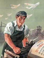 Settore PROPAGANDA Cina Comunismo Lavoratore Piano Grande Poster Art Print bb2461a
