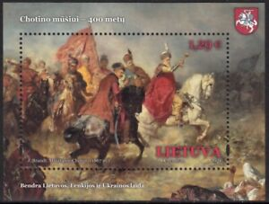 LITHUANIA 2021 BATTLE OF CHOTYN HORSES JOINT WITH POLAND [#2105]
