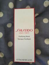 Shiseido The Skincare Purifying Mask 3.2 oz/ 75 ml