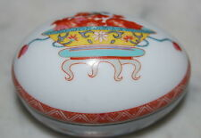 Vintage Bernardaud Limoges France Oriental Style Egg Cabinet Table Porcelain Box
