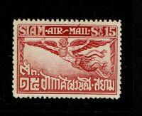 Thailand SC# C5, Mint Hinged, Hinge Remnant, minor gum creasing - S6409