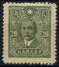 China PRC 1942-6 SG#630A 20 C Gris-Oliva MH #D65070
