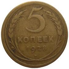RUSSLAND  5 KOPEEK - 1928