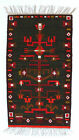 TREE / ABSTRACT Vintage Modernist Polish Textile Wall Hanging Rug NEW OLD STOCK