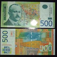 SERBIA 500 dinars UNC Jovan Cvijic 2012
