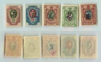 Armenia 1919 SC 98-102 mint . rta5495