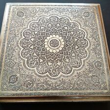 PERSIAN ART EXHIBITION X- LARGE SOLID SILVER BOX ONE OF A KIND