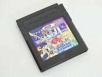 Gameboy Color Nintendo SUPER BEEDAMAN FIGHTING PHENIX Cartridge Only gbc