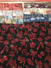 JAPANESE PRINT FABRIC (LOT OF 12) HALF YARDS