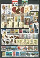 DDR 1982 gestempelt kompletter Jahrgang mit allen Einzelmarken gute Stempel