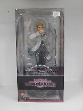 1/8 JULIUS WILL KRESNIK ALTER ANIME FIGURE A23159 4560228204285 FREE SHIPPING