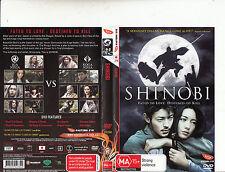 Shinobi-2005-Joe Odagiri-Japan-Movie-DVD