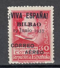 BILBAO EDIFIL 726* NUEVO CON CHARNELA. GREGORIO FERNANDEZ (1219)