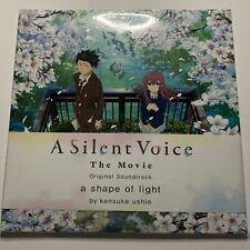 A Silent Voice - Soundtrack 2xLP Gatefold Blue Marble Vinyl, *New & Sealed