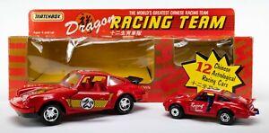 1988 Matchbox Dragon Racing Team Super Kings Porsche Turbo + MB3 Porsche Turbo