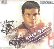 Amr Diab Best Dance Songs: Ana Leek, Bahebak Aktar, Wayah, Badoq'l Bab Arabic CD