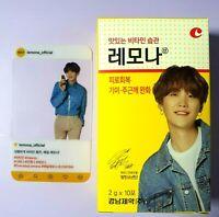 BTS  lemona vitamins Photo Card+ lemona vitamins K-pop OFFICIAL - SUGA