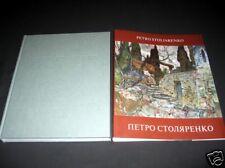 Book-Album UKRAINIAN Art PETRO STOLIARENKO Ukraine 2007