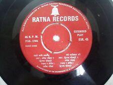 er HIRNAYA BHOJPURE GANESH RASIK MARATHI rare EP RECORD 45 vinyl INDIA VG