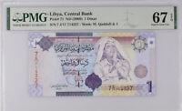 Libya 1 DINAR ND 2009 P 71 SUPERB GEM UNC PMG 67 EPQ