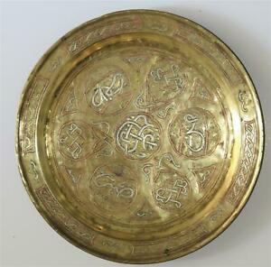 Antique Islamic Mamluk Brass Inlaid Silver & Copper Tray Cairoware