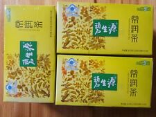 3 boxes Bishengyuan BESUNYEN DETOX TEA Bi Sheng Yuan Enteric Canal Cleaning Tea