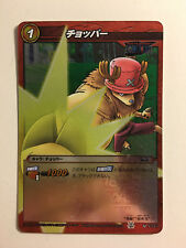 One Piece Miracle Battle Carddass OPS01-01 Version OPS03