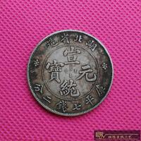 RAREChina coin HU-PEH-PROVINCE of XUAN TONG YUAN BAO Coin  MADE of 100%silver