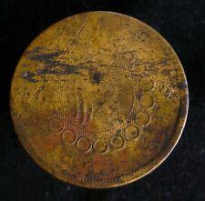 1912 China Szechuan 50 Cash Y# 449a brass