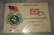 Malaysia Malaya 1958 FDC ECAFE Conference Kuala Lumpur, Flag & Globe design