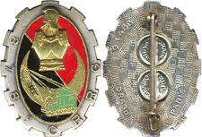 878° Compagnie Réparation Ravitaillement du Génie, Drago 1488 (7612)