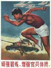 PROPAGANDA Cina Comunismo Athletic serbatoio grande poster art print bb2319a
