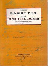 Sarawak Historical Documents - Choo Mun Hua