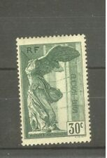 "FRANCE STAMP TIMBRE N° 354 ""VICTOIRE SAMOTHRACE DU LOUVRE 1937 30c"" NEUF xx TTB"