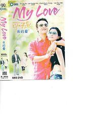 My Love (2006-SBS-Korean Drama) - English Subtitle