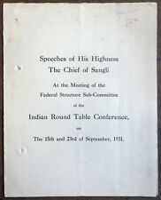 India 1931 Round Table Conference speech by THE RAJA OF SANGLI Ӝ