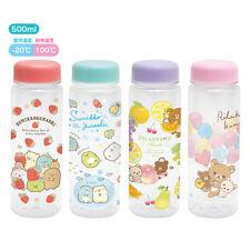Japan San-X Sumikko Gurashi / Rilakkuma Clear Plastic Water Bottle 500ml